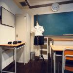 Inside Japanese Love HotelsSchoolgirl